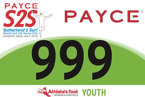 THE ATHLETE'S FOOT YOUTH CATEGORY (16 & UNDER)